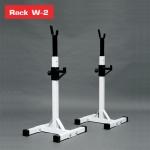 W-2 Rack