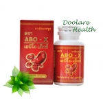 ABO-X เอบีโอ-เอ็กซ์ บรรจุ 60 แคปซูล ราคา 830 บาท ส่งฟรี