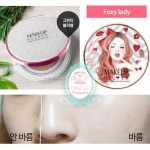Makeup Helper Double Cushion Green Tea Blossom SPF50+ 24g. # Foxy Lady แป้งดับเบิ้ลคุชชั่นใหม่!!! ส่งตรงจากเกาหลี สูตรชาเขียว ควบคุมความมัน กระชับรูขุมขน หน้าเนียนกระจ่างใสตลอดวัน ในแพคเกจใหม่ล่าสุด 4 แบบ น่ารักไม่ซ้ำใครคะ
