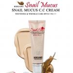 Bergamo Snail Mucus C.C Cream Whitening & Wrinkle Care SPF 50 PA+++ ขนาด 50ml.