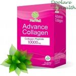 NatWell Advance Collagen แนทเวลล์ แอดวานซ์ คอลลาเจน บรรจุ 10 ซอง ราคา 460 บาท ส่งฟรี