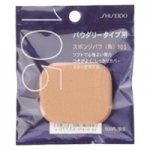 Shiseido Sponge Puff Corner 105 พัฟสำหรับใช้กับแป้งอัดแข็ง ทั้งแบบผสมรองพื้นและไม่ผสมรองพื้น หรือจะใช้กับรองพื้นเนื้อครีม ก็ได้เช่นเดียวกัน ฟองน้ำเนื้อแน่น เกลี่ยแป้งได้เนียนเรียบ อย่างเป็นธรรมชาติ