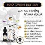 Maxx Original Hair Serum 5 ml. เซรั่มบำรุงเส้นผม เครา คิ้ว หนวด เร่งผมยาว กู้ผมเสีย ให้กลับมาสวย พร้อมสารเร่งผมยาวไว 3-5 เท่า ความลับจากธรรมชาติ ด้วยส่วนผสมเข้มข้นกว่า 10 ชนิด ช่วยแก้ปัญหาอย่างตรงจุด ระยะเวลาเห็นผล แค่ 7-14 วันเท่านั้น
