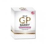 GP-Barry จี พี แบรี่ ขนาด 30 แคปซูล ราคา 450 บาท ส่งฟรี