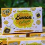 Lemon Collagen 12,000 mg. เลม่อน คอลลาเจน