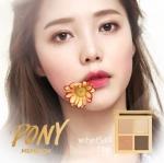 Pony Memebox Shine Easy Glam 3 #01 Brown Bloom อายชาโดว์จากคอลเลคชั่นสุดพิเศษโดย Pony หรือพักฮเยมิน บิวตี้กูรูและช่างแต่งหน้าชื่อดังจากเกาหลี อายชาโดว์ 4 เฉดสีโทนน้ำตาล เนื้อซิลกี้นุ่มเนียน เกลี่ยง่าย เพิ่มสีสันให้ดวงตาเปล่งประกายสดใสและโดดเด่น