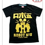 Robot No.5-Black