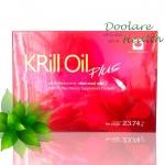 Donutt Krill Oil คริลล์ ออยล์ พลัส 30 แคปซูล ถูกที่สุด ส่งฟรี