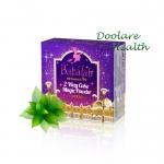แป้ง Babalah สูตร Oil Control & UV 2Way Cake Magic Powder SPF20 [#19ผิวขาวอมชมพู] ปริมาณสุทธิ 14 g. ราคา 590 บาท ส่งฟรี