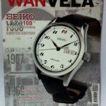 นิตยสาร WANVELA (วันเวลา) Vol. 2 No.17 May 2013