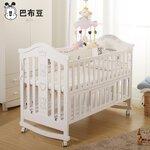เตียงนอนไม้สำหรับเด็ก White Premium Crown TP21061 (WD17)