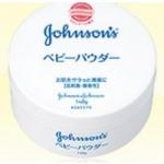 JOHNSON'S Baby Powder 140g.(ขนาดปกติ) แป้งฝุ่นไม่ก่อให้เกิดสิวเหมาะสำหรับผิวทุกประเภทแป้งขาวจากญี่ปุ่นไม่มีสี ควบคุมความมัน/ความชื้นได้ดี ไม่ก่อให้เกิดสิว คุณภาพดีเยี่ยมจากญี่ปุ่น