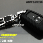 [SILICONE] CARBON CASE FOR CHEVROLET รุ่นกุญแจพับ