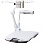 "ELMO Model P30HD Pick-up device 1/2.8"" 3,400,000 pixels Zoom 16x Optical, 8x Digital, Total 128x"