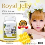 The Saint Nano-Cell Royal Jelly เดอะ เซนต์ นาโน-เซลล์ โรยัล เจลลี่ บรรจุ 30 แคปซูล ราคา 250 บาท ส่งฟรี