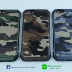 เคส Oppo F1s (A59) ลายทหาร