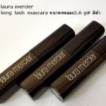 Laura Mercier Long Lash Mascara ขนาดทดลอง 5.67g. # สีดำ มาสคาร่าที่จะทำให้ขนตาดูยาวสวยเพิ่มความโดดเด่นพร้อมเพิ่มความโค้งงอนยาวเป็นแพได้อย่างมั่นใจตลอดทั้งวัน ด้วยขนแปรงที่กระจายตัวและเพิ่มรอบขนเกลียวพิเศษ สามารถปัดขนตาได้ทั่วถึง ไม่เปรอะเปื้อน