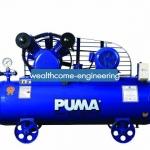 ปั๊มลมพูม่า PUMA รุ่น PP-275A (7.5 แรงม้า)