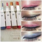 Soul Skin Eyeshadow Bar ทาตา 2 สี