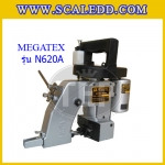 จักรเย็บกระสอบมือถือแบบด้ายคู่ ยี่ห้อ MEGATEX รุ่น N620A จักรเย็บแบบมือถือ จักรอุตสาหกรรมด้ายคู่ sewing machine จักรเย็บกระสอบ จักรเย็บถุง