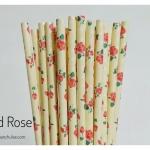 Floral Pattern Paper Straws หลอดกระดาษ ใช้สำหรับดื่มน้ำ