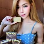 สบู่สครับกาแฟนมผึ้ง (Coffee Honey Milk Scrub Soap)