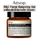 Aesop B & C Facial Balancing Gel 60 ml. ทรีตเมนต์เจลน้ำผึ้งเข้มข้น สูตรซึมซาบเร็ว ฟื้นบำรุงผิวจากวิตามินบีและวิตามินซีอย่างล้ำลึก มอบสารต้านอนุมูลอิสระและวิตามินซีเข้มข้นให้กับผิวอย่างเร่งด่วน ให้ผิวกระจ่างใส ช่วยคืนความชุ่มชื่น