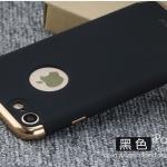 เคส iPhone 7 ยี่ห้อ iPaky 3 in 1