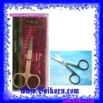 กรรไกรตัดขนแบบปากแหลม ( Dressing Tools ) ไอเท็มเล็กที่ช่วยตกแต่งตัดขนที่ไม่ต้องการออก