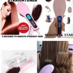 หวีไฟฟ้ารีดผมตรง Beautiful Star Hair Auto Straightener สำหรับสาวๆที่กำลังเจอปัญหาผมชี้ฟู ตื่นสายก็ขี้เกียจไดร์ผม ไม่มีเวลาเข้าร้าน แค่หวีผมเหมือนปกติ ช่วยให้ผมตรงโดยใช้เวลาไม่นาน ใช้ลดการชี้ฟูของเส้นผม มีปุ่มนวดศีรษะในตัว