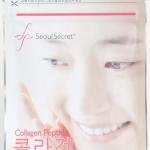 Seoul Secret Collagen Peptide ชนิดซอง บรรจุ 60 เม็ด (จำนวน 1 ซอง) มี อย.ถูกต้อง คอลลาเจนเปปไทด์แท้บริสุทธิ์นำเข้าจากเกาหลี 100% ไม่เจือปน เคล็ดลับผิวสวย ขาวเนียนละเอียด ไร้ริ้วรอย ของสาวๆเกาหลีค่ะ