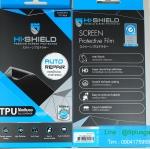ฟิล์มกันรอยเต็มจอ S7 edge TPU ยี่ห้อ Hishield