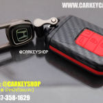 [AP] CARBON CASE FOR HONDA SMART KEY 4 ปุ่ม