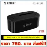 ORICO 6218 Series 2.5 inch and 3.5 inch SATA Hard Drive Docking Station