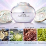KISS Skincare Luxury Abalone Cream 50 g. ครีมหอยเป๋าฮื้อ ที่สุดของส่วนผสมอันเลอค่าสู่อนุภาพฟื้นฟูบำรุงผิว ขาว สว่าง กระจ่างใส ยกกระชับ