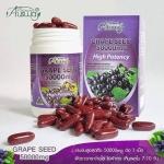 Ausway Grape Seed 50000 mg. High Potency ออสเวย์ เมล็ดองุ่นเข้มข้น นำเข้าจากออสเตรเลีย
