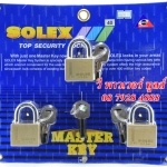 SOLEX MASTERKEY กุญแจทองเหลืองแท้ ระบบป้องกันกุญแจผี แบบมาสเตอร์คีย์ โซเล็กซ์