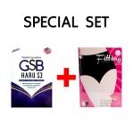 SPECIAL SET GSB Haru S3 + LS Celeb Fitting กางเกงกระชับสัดส่วน ราคา 499 บาท ส่งฟรี EMS [ไม่ต้องโอนค่าส่ง]