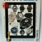 นิตยสาร WANVELA (วันเวลา) Vol. 3 No. 25 January 2014