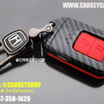 [AP] CARBON CASE FOR HONDA SMART KEY 2 ปุ่ม