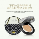 "The Face Shop CC Intense Cover Cushion My Other Bag SPF50+ PA+++ 15 g. ซีซี คุชชั่น สูตร ""Intense Cover"" ในคอลเล็คชั่นพิเศษ ""My Other Bag"" ที่มีลายพิมพ์รูปกระเป๋าแบรนด์ดังสุดหรู ""Chanel"" พร้อมกับถุงผ้า ""Eco-Bag"" ที่"