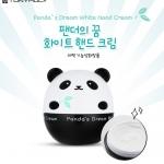 Tony Moly Panda`s Dream White Hand Cream 30g. ครีมบำรุงมือ ช่วยให้มือนุ่มละมุนและขาวขึ้น เนื้อผัสละเอียด ไม่เหนียวเหนอะหนะ ซึมซาบเร็ว กลิ่นหอมน่ารัก