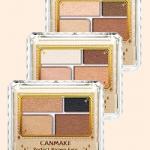 Canmake Perfect Brown Eyes อายแชโดว์เนื้อชิมเมอร์โทนสีน้ำตาลล้วนที่มีให้เลือกหลายเฉด สำหรับผู้ที่ชอบแต่งหน้าแนว Earth Tone หรือจะมิกซ์เพื่อทำ Smoky Eye สีติดทนทั้งวัน มี 3 สีให้เลือก