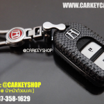 [AP] CARBON CASE FOR HONDA SMART KEY
