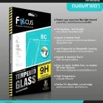 ฟิล์มกระจกถนอมสายตา Note 5 ยี่ห้อ focus