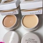 Shiseido Spots Cover Foundation 20g. #C2 ผิวขาว คอนซีลเลอร์เนื้อครีม อันดับ1 จาก Cosme.net Japan มา 2ปีซ้อน ปรับสีผิว เพิ่มความสว่างสดใสเฉพาะจุด อย่าง รอยคล้ำใต้ตา สันจมูก เนื้อเนียนมากๆ ปกปิดได้เนียนเรียบ แต่ไม่ทิ้งคราบหนา ช่วยกลบรอยสิว รอยแผลเป็น