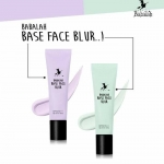 Babalah Base Face Blur บาบาร่า เบส เฟส เบลอ 45 g. ราคา 440 บาท ส่งฟรี