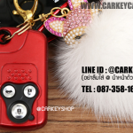 ABS CASE FOR HONDA CIVIC FB [SMART KEY] สีแดง