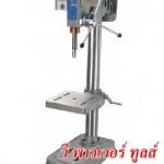 King KSD-420TP คิง สว่านแท่นเจาะและต๊าปเกลียว ไต้หวัน 16มม. (ลึก 25มม.)