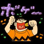 Doraemon: Big G